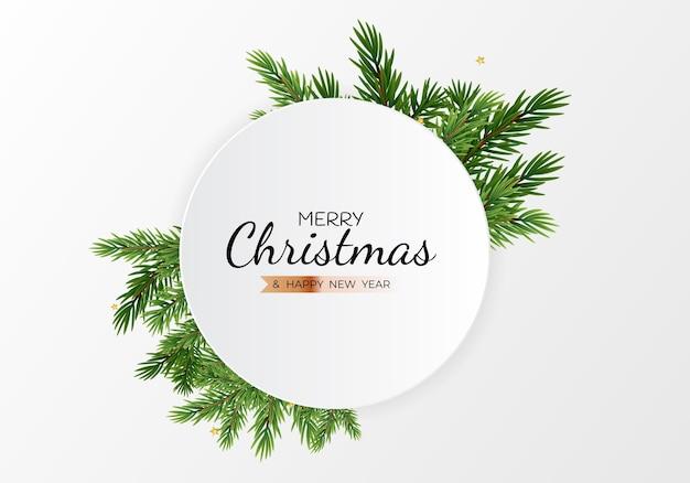 メリークリスマスと新年あけましておめでとうございますのポスター。