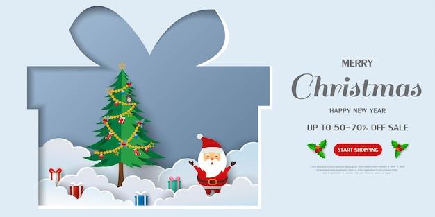 С рождеством и новым годом распродажа баннер фон