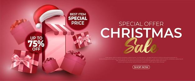 С рождеством и новым годом распродажи баннеры с украшением подарочной коробки