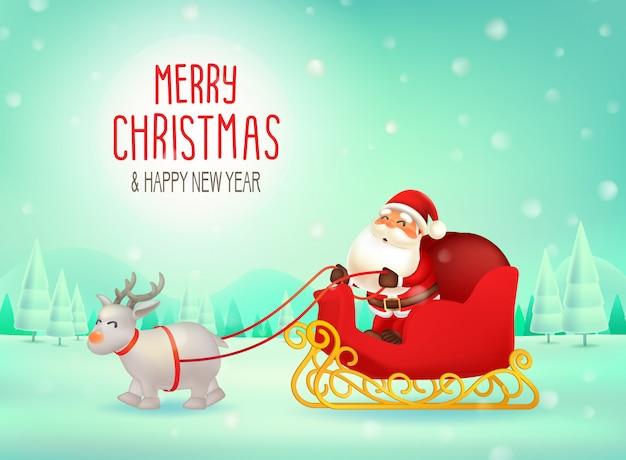 メリークリスマス、そしてハッピーニューイヤー。クリスマス雪景色のサンタクロース