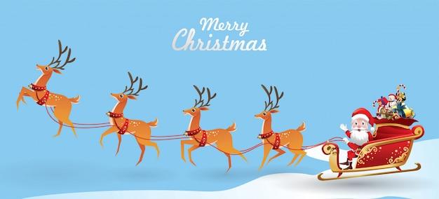 メリークリスマスと新年あけましておめでとうございます。サンタクロースは袋でトナカイのそりを乗っています