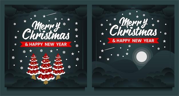 メリークリスマスと新年あけましておめでとうございますソーシャルメディアの投稿、クリスマスツリーのバナーテンプレート