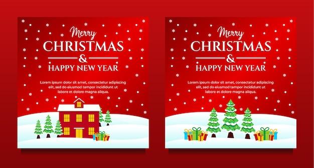 メリークリスマスと新年あけましておめでとうございますソーシャルメディアの投稿、バナー