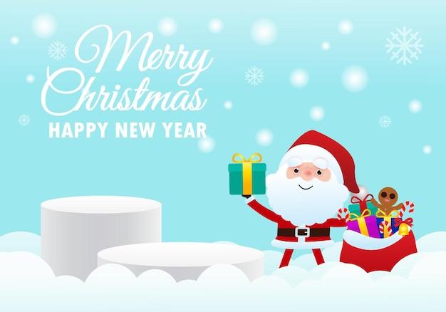 С рождеством и новым годом сценический пьедестал или помост