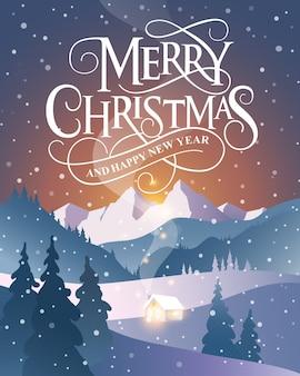 グリーティングカードとポスターのメリークリスマスと新年あけましておめでとうございますのタイポグラフィデザイン。
