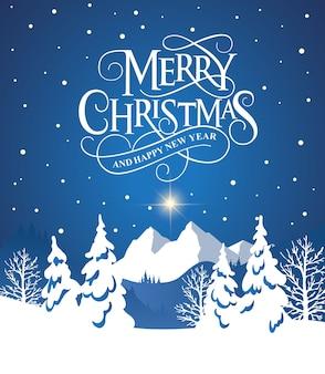 С рождеством и новым годом типографика для поздравительных открыток и плакатов.