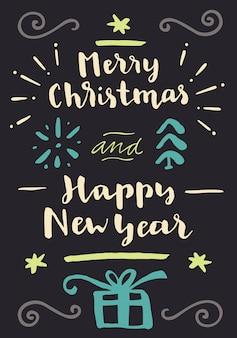 メリークリスマス、そしてハッピーニューイヤー。ヴィンテージハンドレタリンググリーティングカード