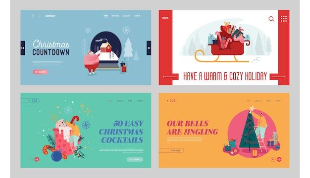 メリークリスマスと新年あけましておめでとうございますのウェブサイトのランディングページセット。冬の季節の休日の伝統。サンタクロースと飾られたモミの木、クリスマスのお祝いのwebページのバナー。漫画フラット