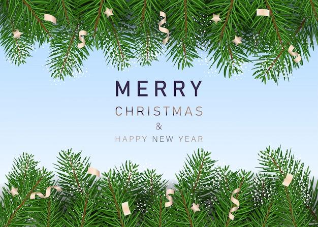 メリークリスマス、そしてハッピーニューイヤー。冬の休日の背景。モミ針ガーランド、ストリーマ付きフレーム。年賀状、バナー、ヘッダー、パーティーのポスターに最適です。