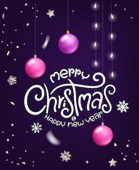 メリークリスマスと幸せな新年の希望カード