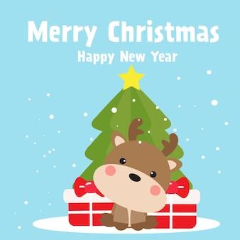 かわいいトナカイカードでメリークリスマスと新年あけましておめでとうございます
