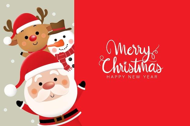 メリークリスマスと新年あけましておめでとうございます。かわいいサンタクロース、トナカイ、雪だるま。