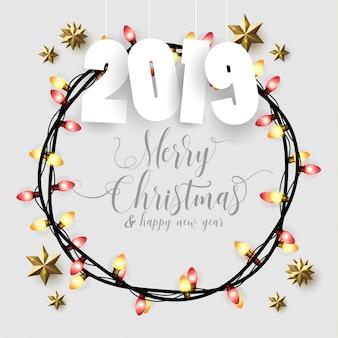 メリークリスマスと幸せな新年、装飾的な光と輝く星。 2019年