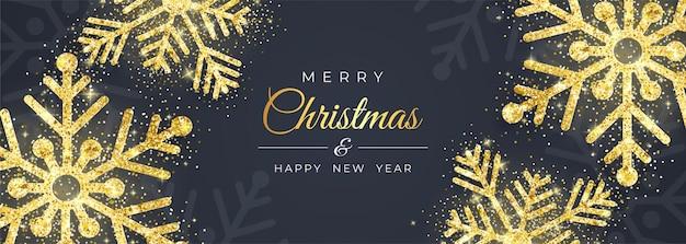 現実的な黄金の雪片でメリークリスマスと新年あけましておめでとうございます