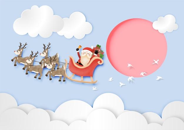 メリークリスマスと新年あけましておめでとうございますサンタクロースとトナカイと日中の空とイラストでそり