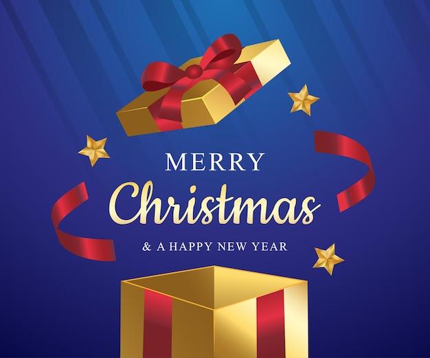 メリークリスマス、そして、あけましておめでとう。