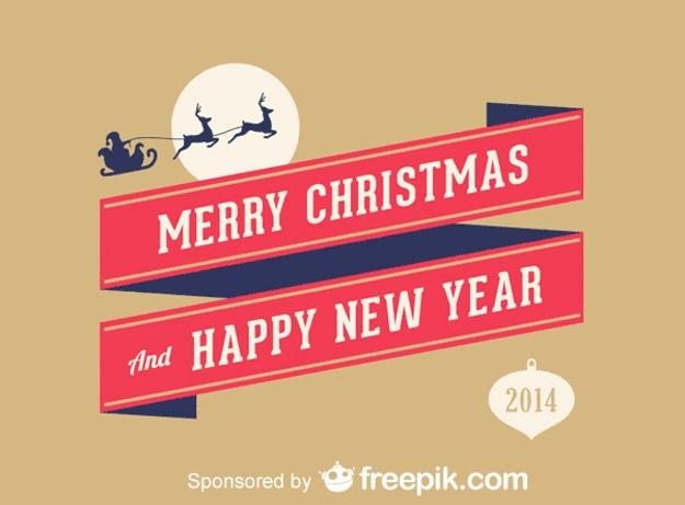 Счастливого рождества и счастливого нового года