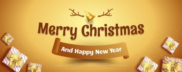 メリークリスマスとクリスマスの装飾要素を持つ新年あけましておめでとうございます