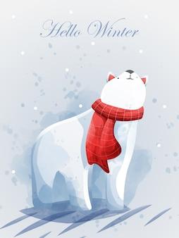 ホッキョクグマとメリークリスマスとこんにちは冬。