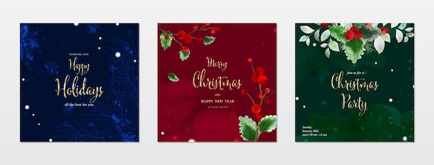 メリークリスマスとホリデースクエアカードの水彩画コレクション。手描きの水彩画で降る雪の上にホリーの葉と枝。カードのデザイン、新年の招待状に適しています。