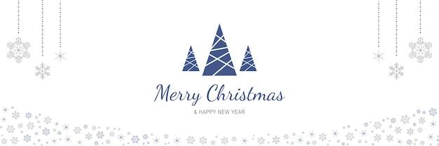 메리 크리스마스와 새 해 2022 포스터 크리스마스 추상 나무 매달려 최소한의 배너