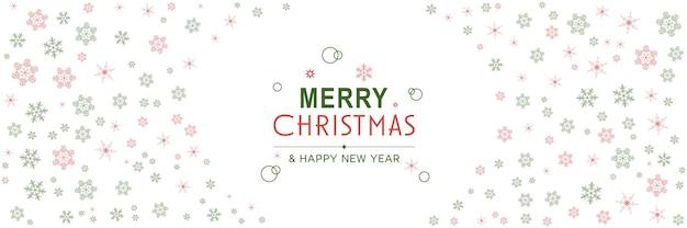 메리 크리스마스와 새 해 2022 포스터 크리스마스 눈송이 패턴 프레임 최소한의 배너