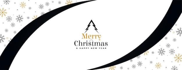 С рождеством и новым годом баннер в плоском элегантном стиле