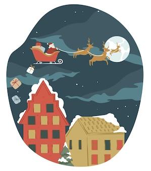 메리 크리스마스와 새해 축하와 겨울 방학 인사말. 순록을 타고 시민들에게 선물을 주고 있는 썰매를 탄 산타클로스. 밤에 눈 덮인 도시, 평면에서 벡터