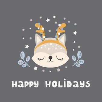 메리 크리스마스와 새해 스칸디나비아 스타일의 귀여운 동물 여우