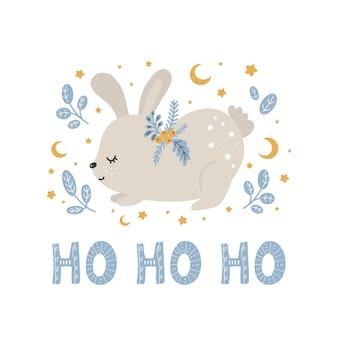 메리 크리스마스와 새해 스칸디나비아 스타일의 귀여운 동물 토끼, ho ho ho