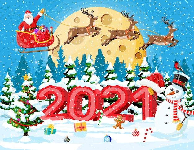Поздравительная открытка с рождеством и новым годом
