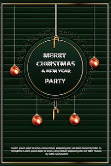 メリークリスマスと新年のパーティーチラシ