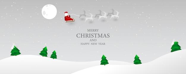 기쁜 성 탄과 새 해 크리스마스 배경, 산타와 달