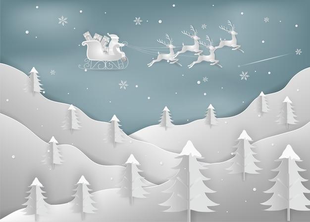 メリークリスマスと新年