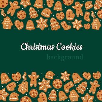 С рождеством христовым фон. коллекция рождественского печенья.