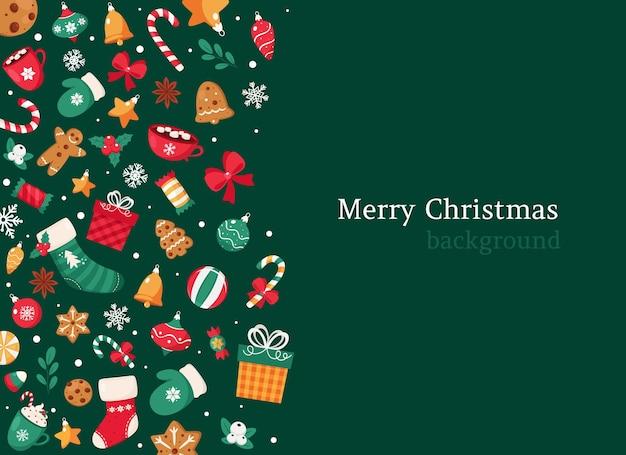 メリークリスマスの背景。クリスマスの要素のコレクション。
