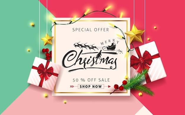 メリークリスマスの背景デザイン