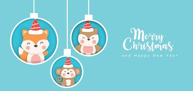 С рождеством христовым фон с милыми животными.