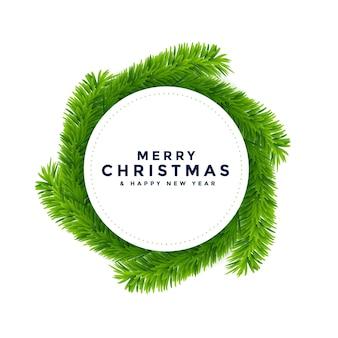 松の葉フレームとメリークリスマスの背景