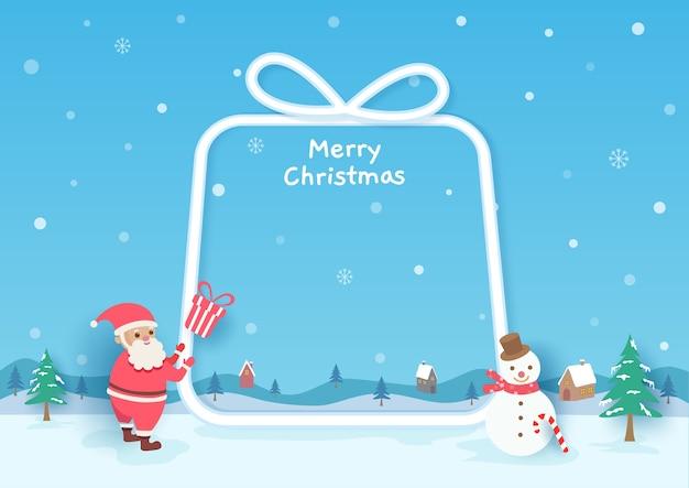 サンタクロースと雪だるまとメリークリスマスの背景