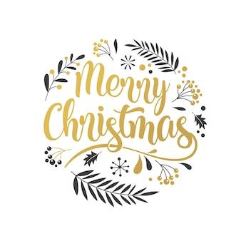 타이 포 그래피, 레터링 메리 크리스마스 배경입니다. 인사말 카드, 배너 및 포스터