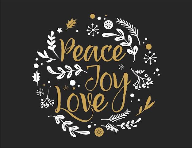 タイポグラフィ、レタリングとメリークリスマスの背景。グリーティングカード-平和、喜び、愛