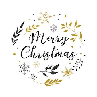 타이 포 그래피, 레터링 메리 크리스마스 배경입니다. 최소한의 간단한 인사말 카드