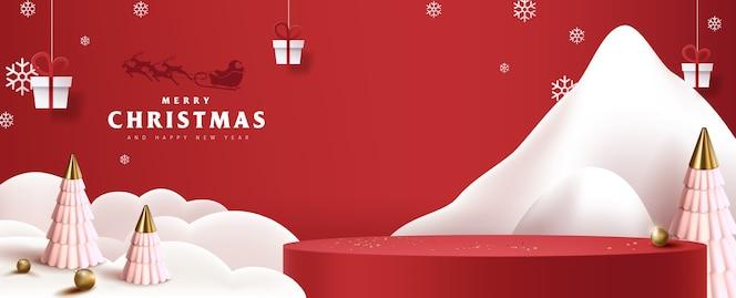 メリークリスマスバナー製品は、クリスマスのための円筒形とお祭りの装飾を表示します