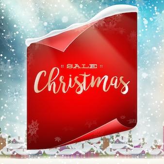 メリークリスマスバナー販売。