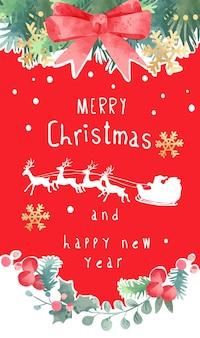 赤いリボンとクリスマスリースのイラストとメリークリスマスバナー