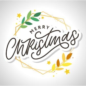 메리 크리스마스 서 예 검정 텍스트 단어로 아름 다운 인사말 카드 포스터. 손으로 그린 요소.