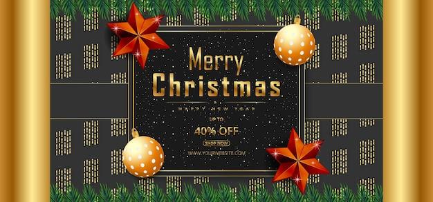 現実的なクリスマスの要素プレミアムベクトルとメリークリスマス黒背景バナー