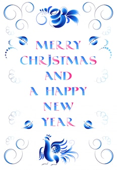Merry christmas blue white card in traditional gzhel style