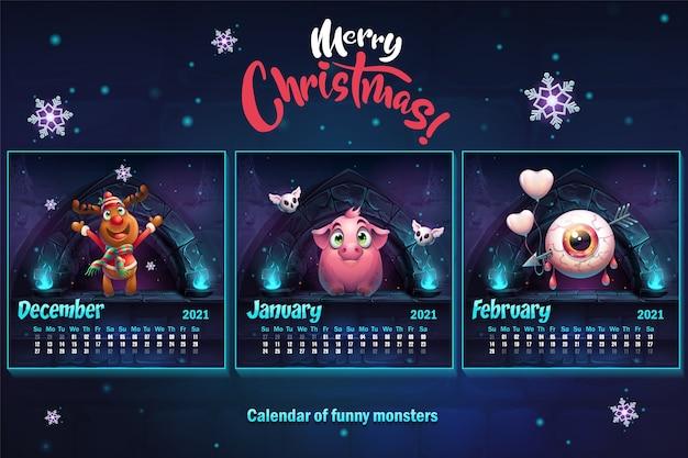 С рождеством христовым календарь 2021, зима. декабрь, январь, февраль.